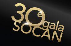 SOCAN Announces Achievement Award Winners for 30th annual Gala in Montréal
